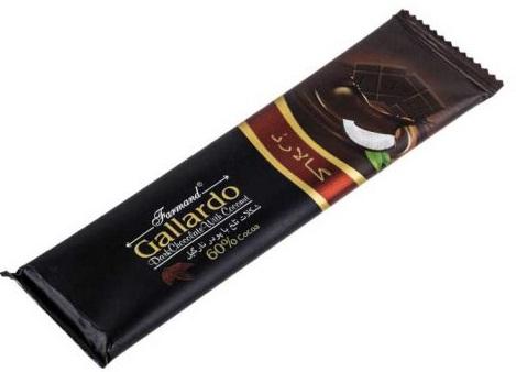 خرید شکلات تابلت