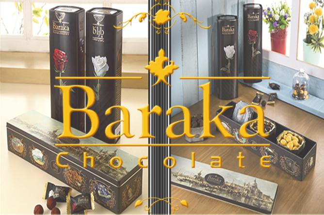 آخرین قیمت شکلات باراکا