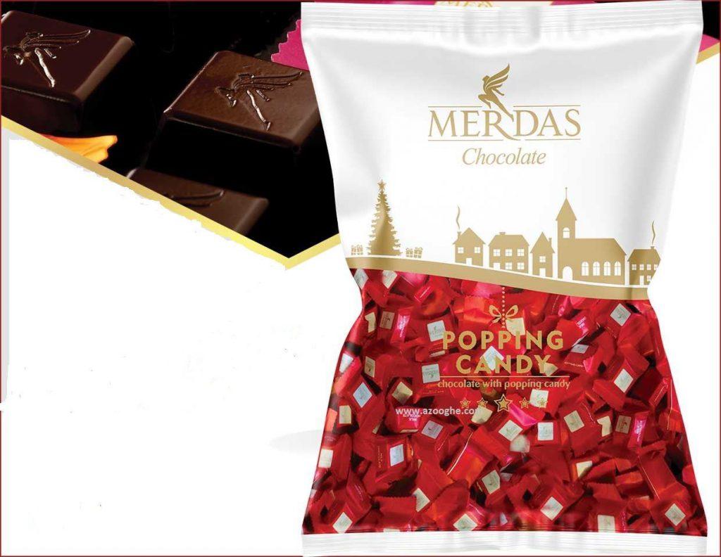 سفارش عمده شکلات مرداس