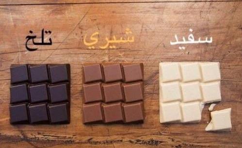 شکلات شیری تخته ای