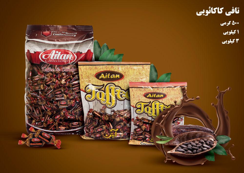 شکلات ارزان قیمت