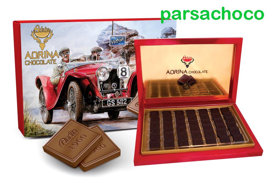 کارخانه شکلات عباسپور